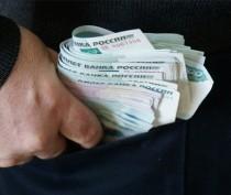 Керчанин за сутки проел, пропил и раздал знакомым похищенные 95 тысяч рублей