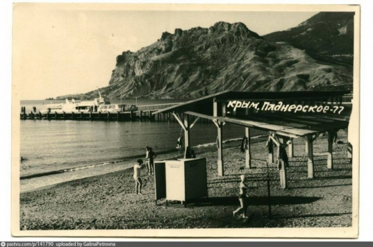Альбом Старая Феодосия - Пляж в Коктебеле, 1977 год