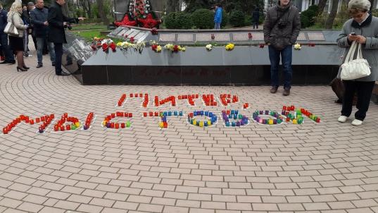 Альбом Акция памяти о погибших от теркакта в Питере -