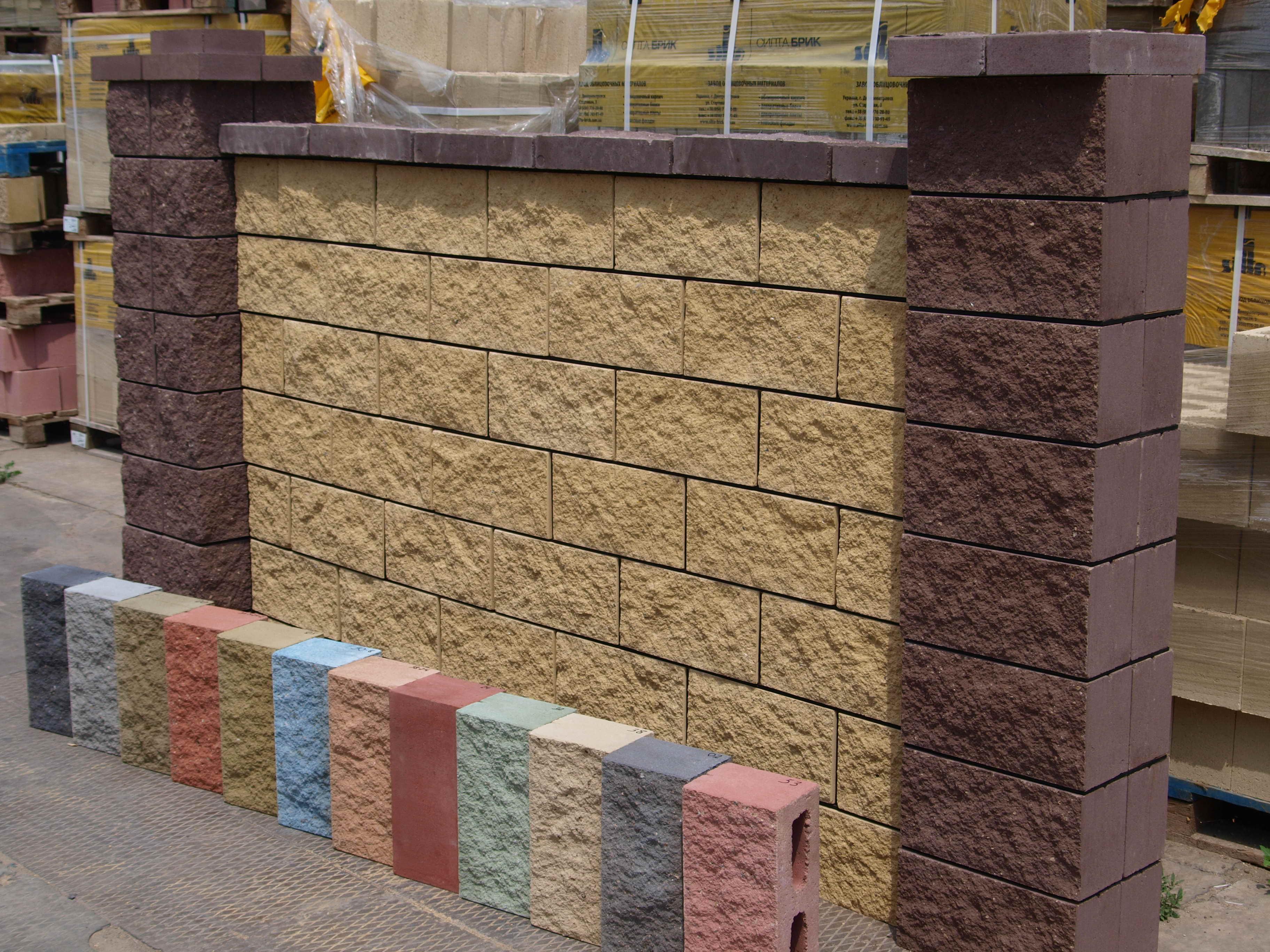 Стеновые бетонные блоки » Самоделки своими руками 18